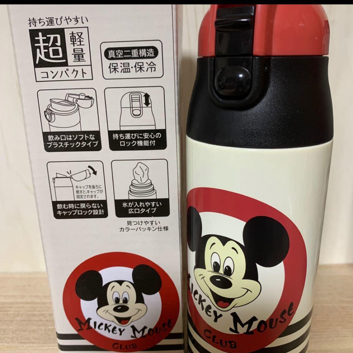 ミッキー☆360ml ステンレスマグボトル