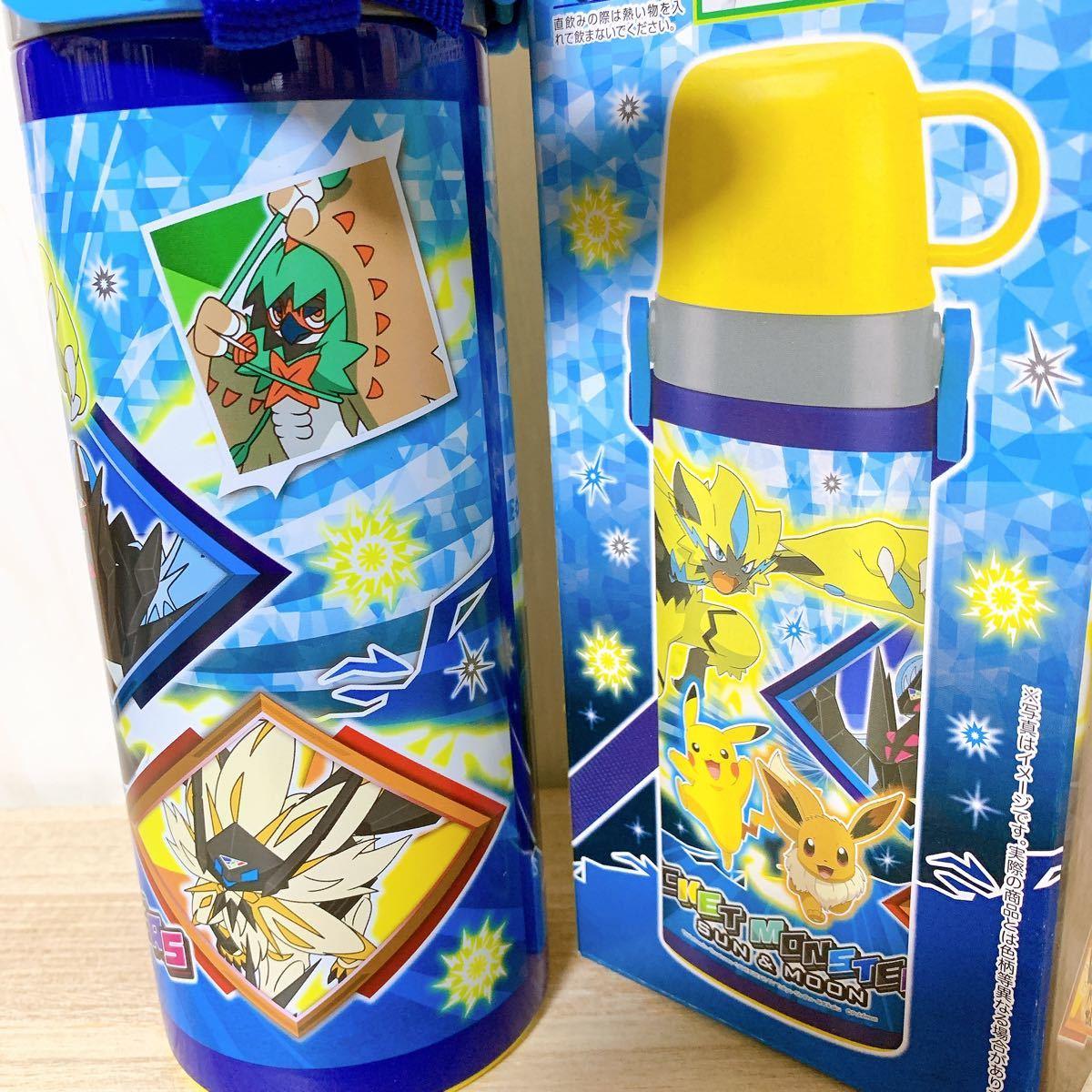 ポケモン☆超軽量 600ml 2wayコップ付ステンレスボトル