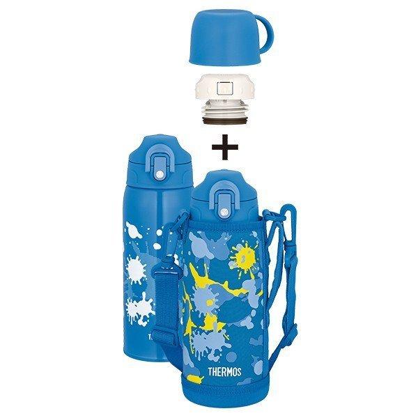 【THERMOS サーモス】水筒 真空断熱2ウェイボトル 800ml ブルーペイント FHO-801WF BL-PT [直飲み/コップ/0.8L/保冷/保温/ポーチ付き]