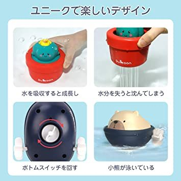 GILOBABY お風呂 おもちゃ 水遊び玩具 シャワーカップ 噴水おもちゃ 知育玩具 かわいい形 安全素材 強力な吸盤付き 赤_画像4