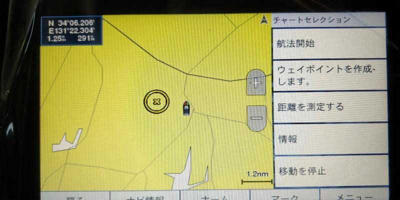 GARMIN ガーミン 日本語 ECHOMAP UHD 92sv エコマップ UHD 日本地図 メガイメージング メーカー保証 メ_画像3