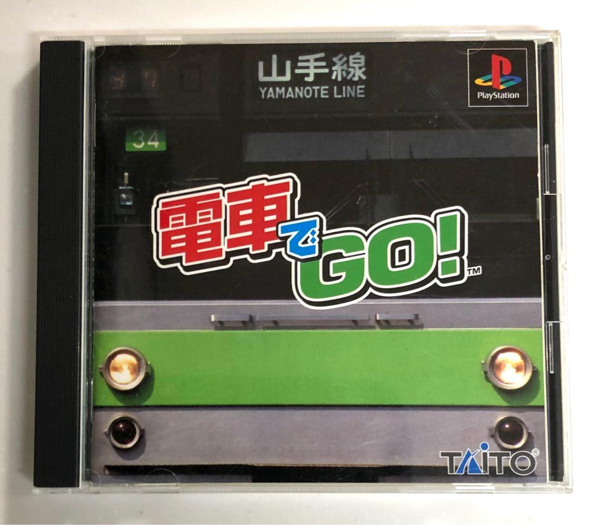 プレイステーション PSソフト 電車でGO ソフト