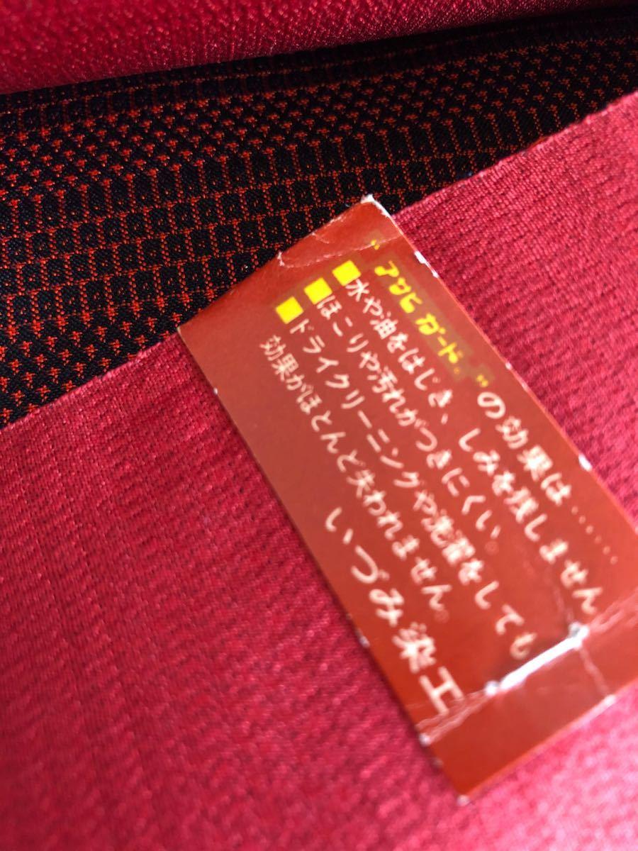 着物生地、正絹,未仕立て 反物 リメイク 、長さ不明、最高級のシルクです。