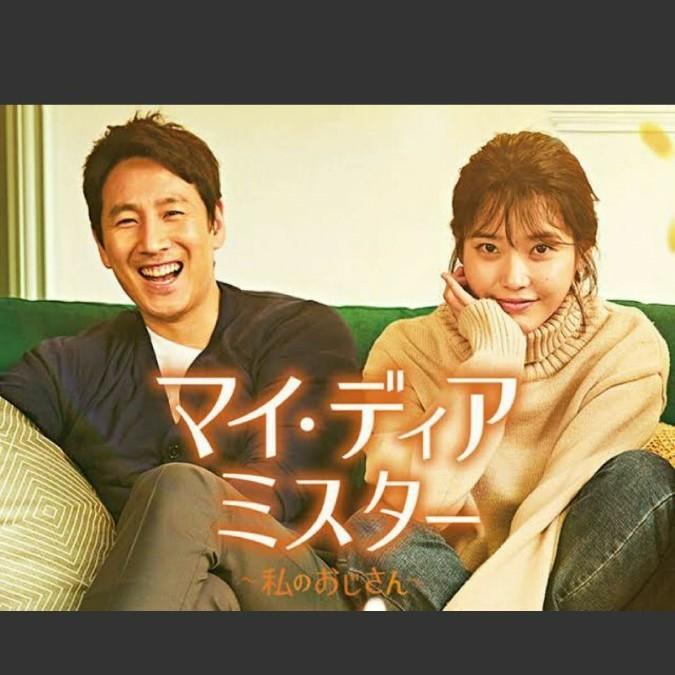 韓国ドラマ ディアマイミスター Blu-ray