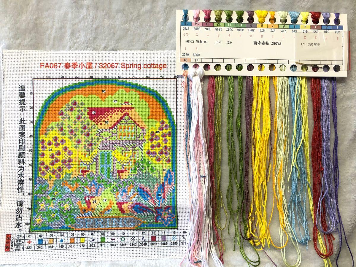 クロスステッチ刺繍キット(FA067)14CT