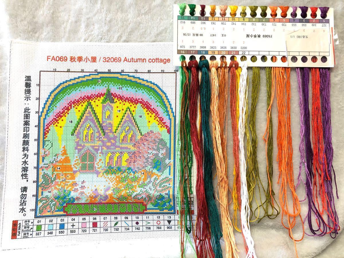 クロスステッチ刺繍キット(FA069)14CT