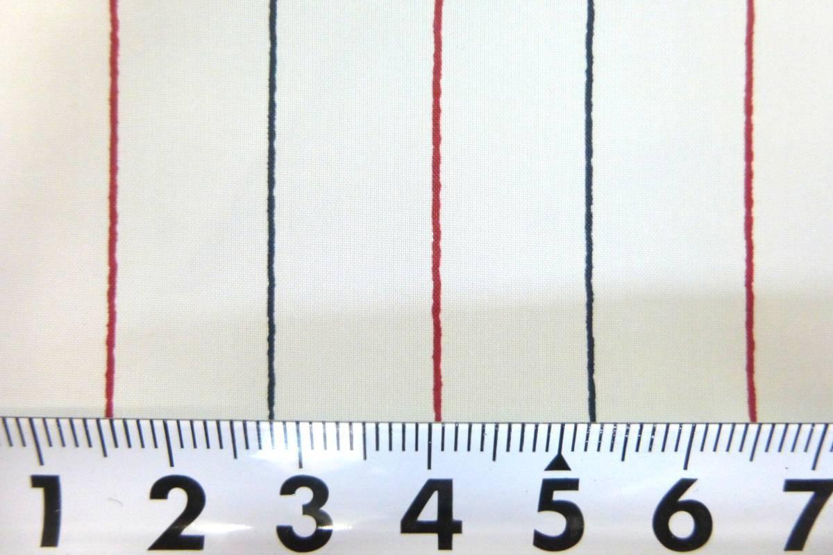 撥水加工・超薄手ナイロンタフタ(ピンストライプ柄・幅145cm×長さ3m)