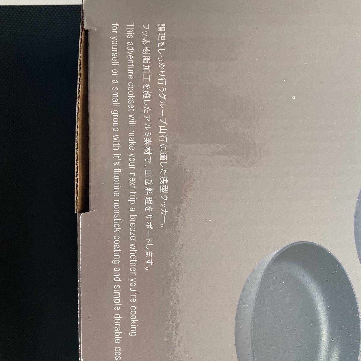 スノーピーク snowpeak ヤエンクッカー1500 SCS-201 ヤエンペタ CS-251 ヤエンツグCS-252 3点セット出品 新品未使用品 品薄 送料無料