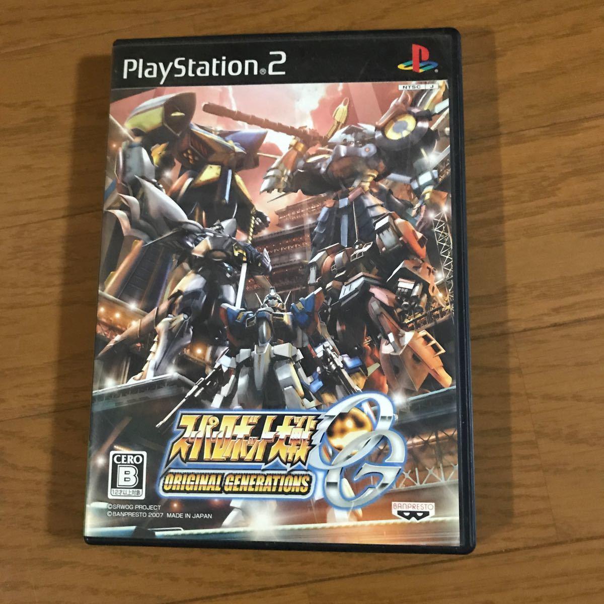 【PS2】 スーパーロボット大戦OG ORIGINAL GENERATIONS