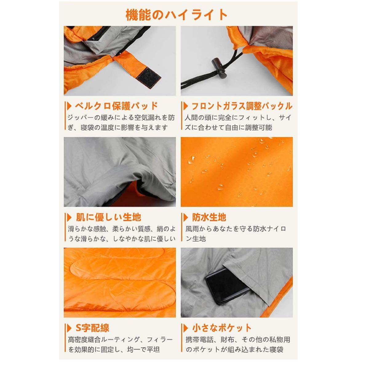 寝袋シュラフ 軽量 封筒型シュラフ シュラフ 寝袋