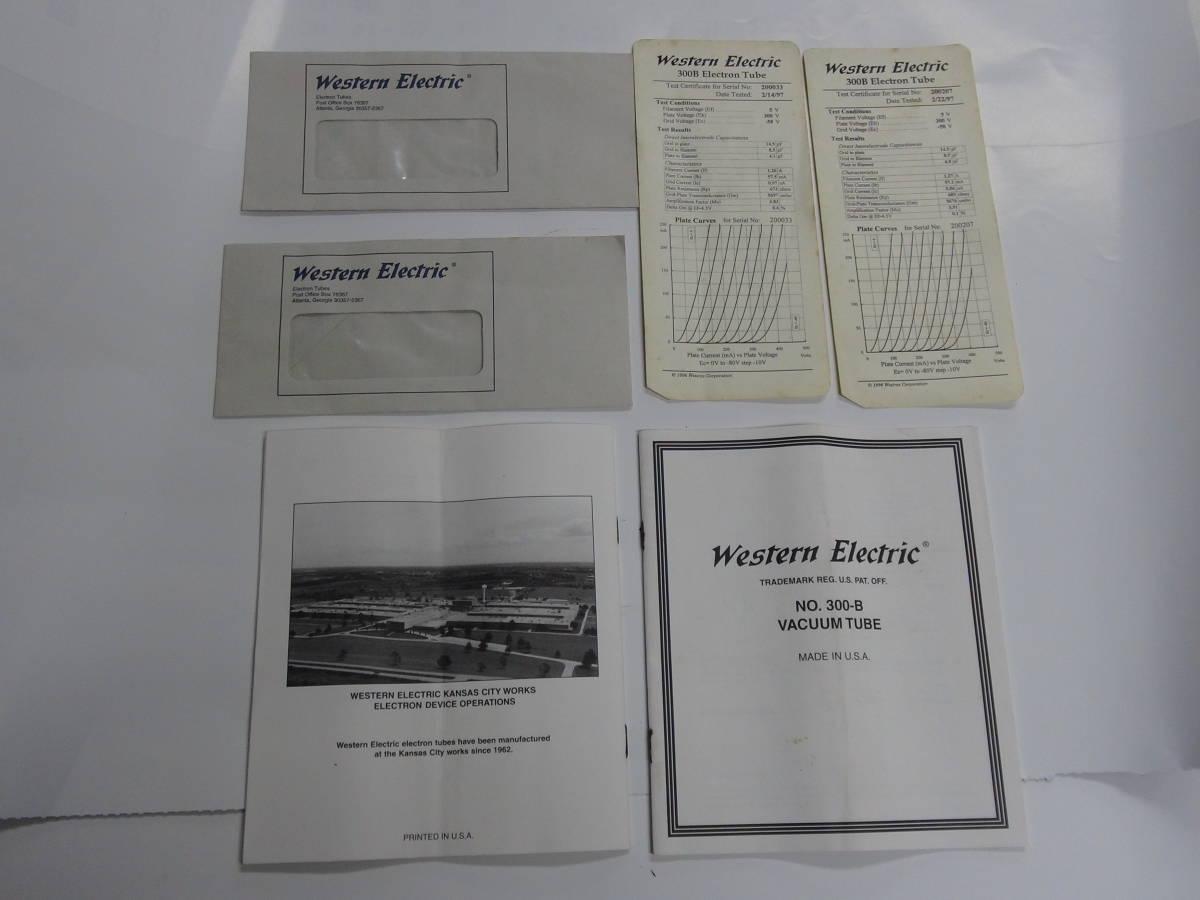 真空管 出力管 Western Electric 300B 1997年 復刻版 保証書 説明書_画像1