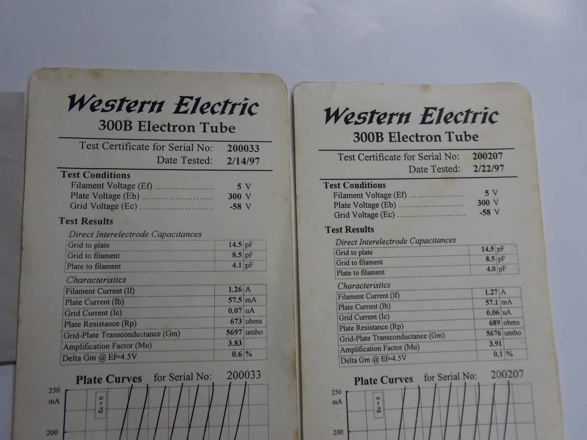 真空管 出力管 Western Electric 300B 1997年 復刻版 保証書 説明書_画像2