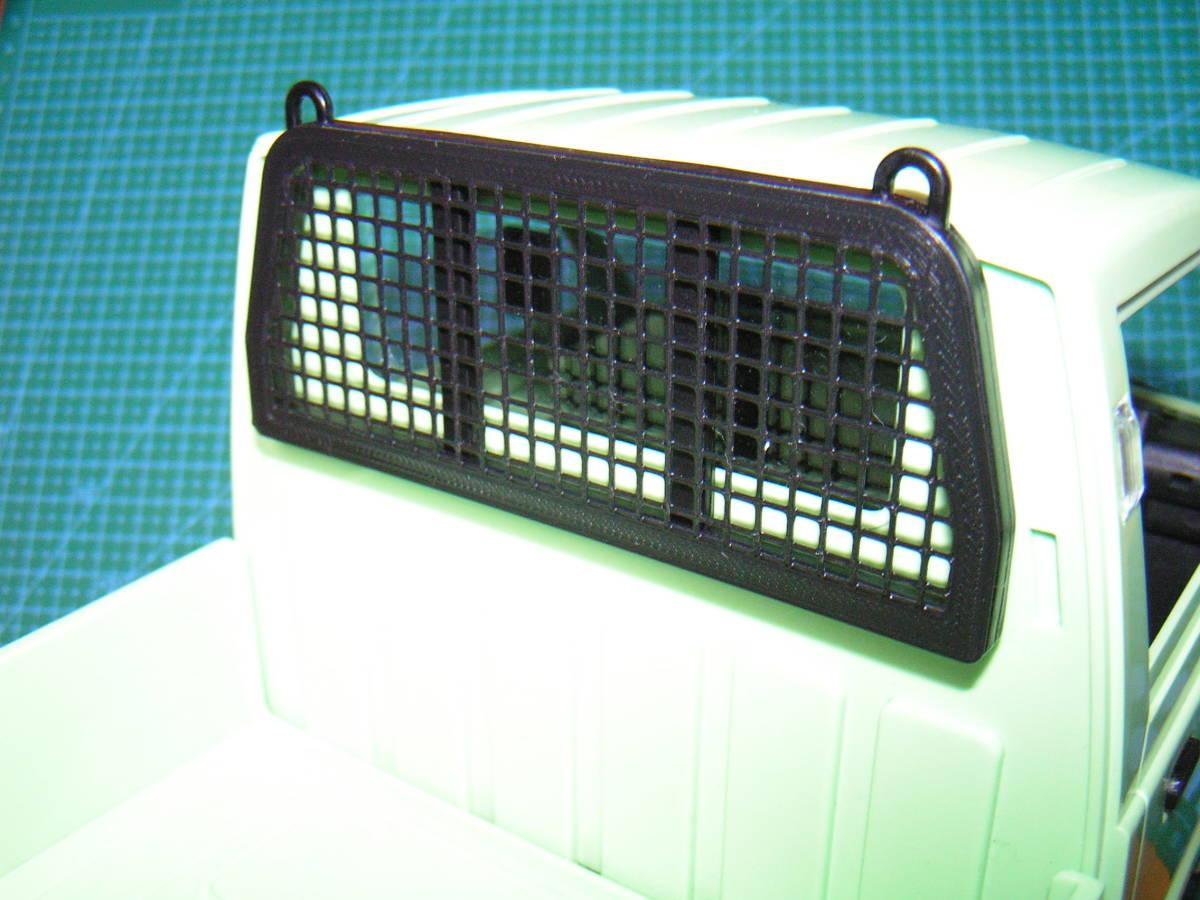 3DプリンタPLA+ 1/10 WPL D12用 『メッシュガード』 スズキ キャリイ トラック ラジコン RC_装着参考