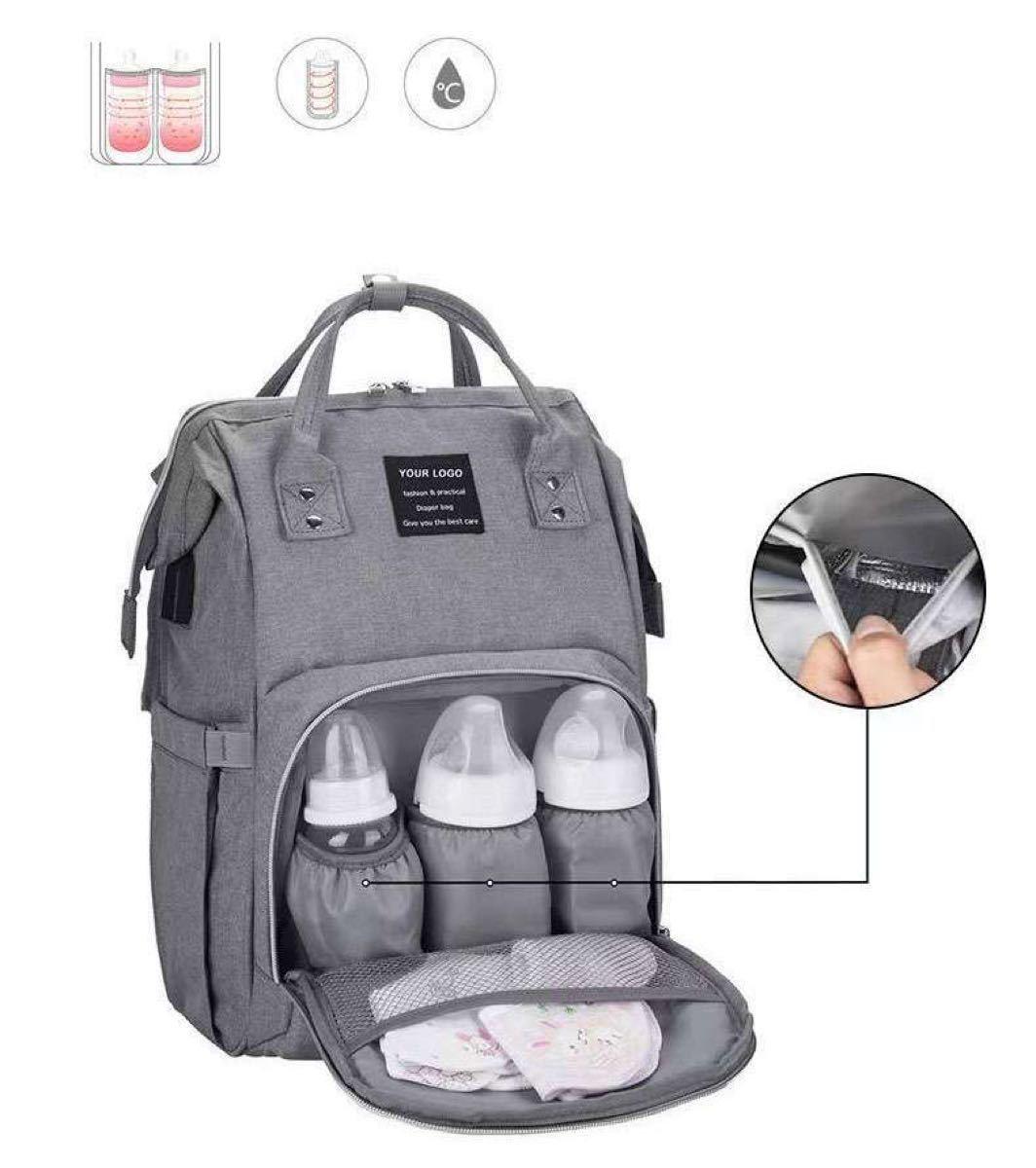 リュック マザーズバッグ マザーズリュック がま口 USBポート 出産