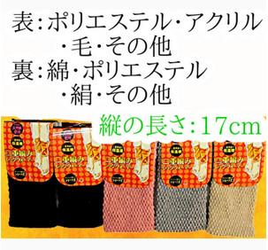 【送料無料】 レッグウォーマー 3足セット 冷え取りポカポカ 足首ウォーマー 絹シルク2重編み 冷えとり あったかソックス メンズレディース