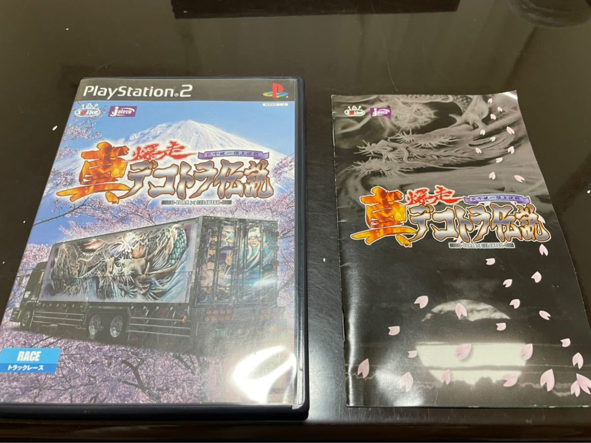 playstation2  SCPH-77000  ソフト付き