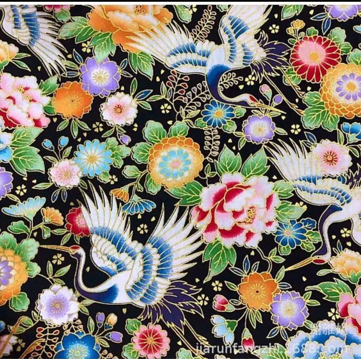 生地 ハギレ 和柄 牡丹と鶴 花柄 50cm 金糸プリント 黒色