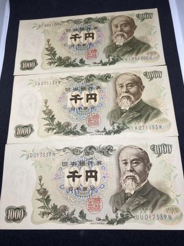 旧紙幣 伊藤博文 千円札 ピン札 9枚_画像1
