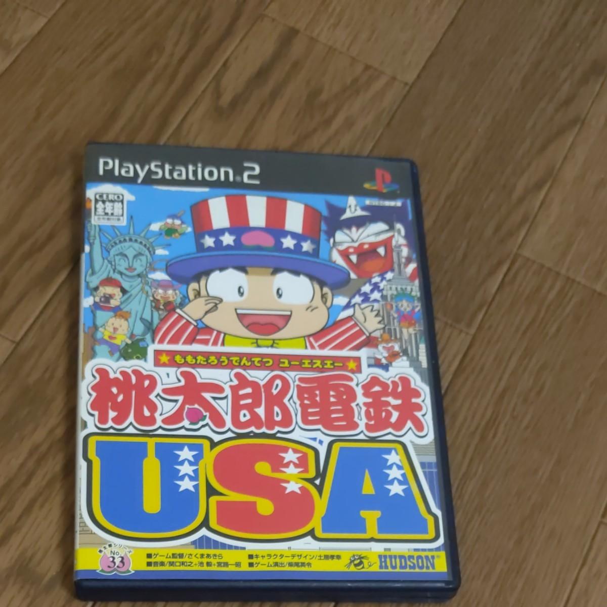 桃太郎電鉄USA PS2ソフト