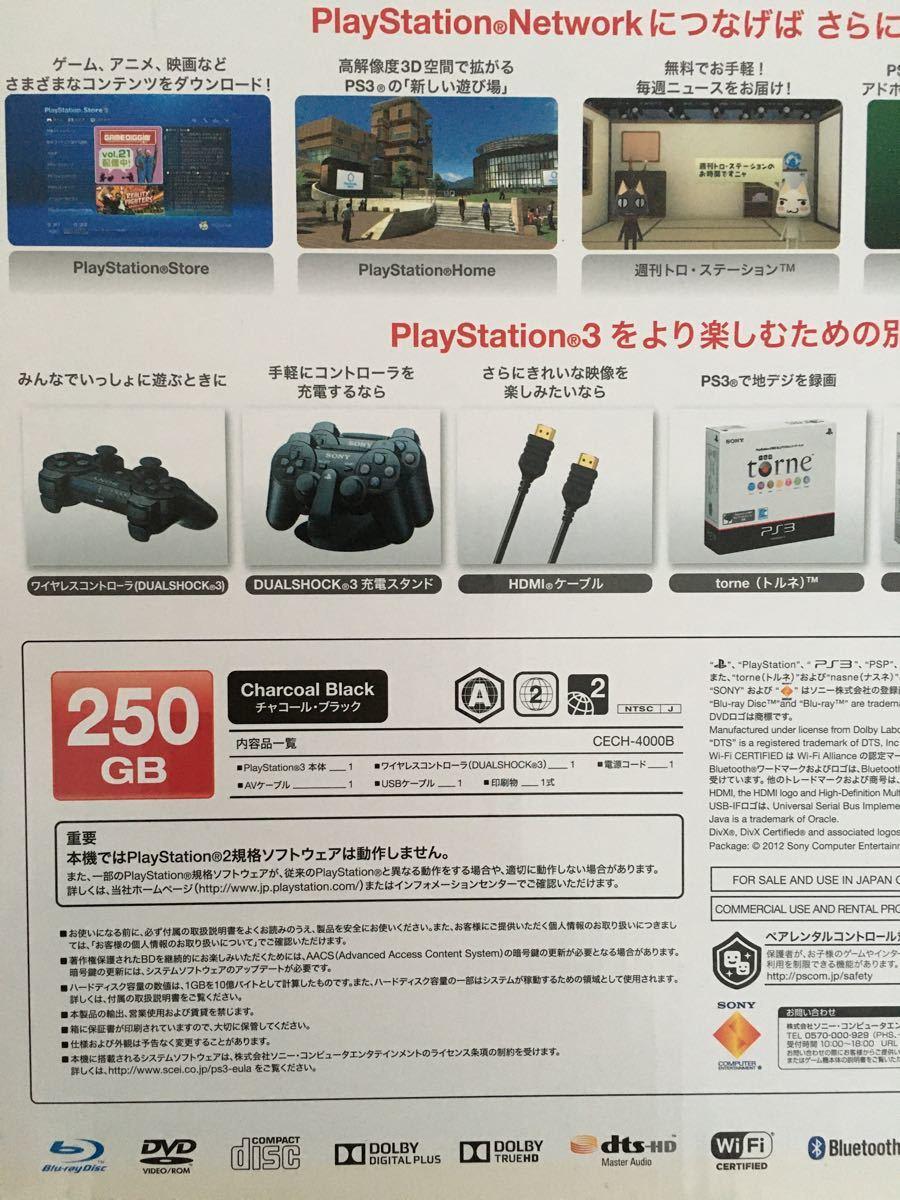 PS3 本体 コントローラー2個セット PlayStation3 プレイステーション3 SONY