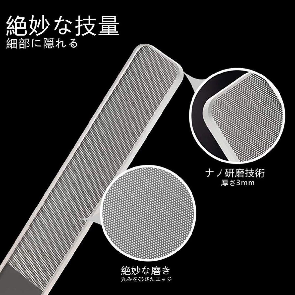 爪やすり 爪磨き ガラス製 ケース付き