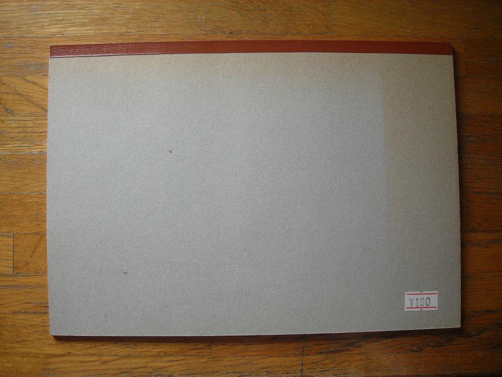 原稿用紙 コクヨ KOKUYO ケ-31 タテ書 20x20 残り36枚_画像3