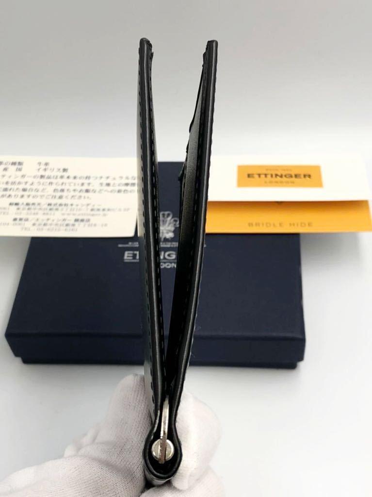 エッティンガー マネークリップ ブラック ブライドルレザー 未使用品 札バサミ 二つ折り財布 ETTINGER_画像5