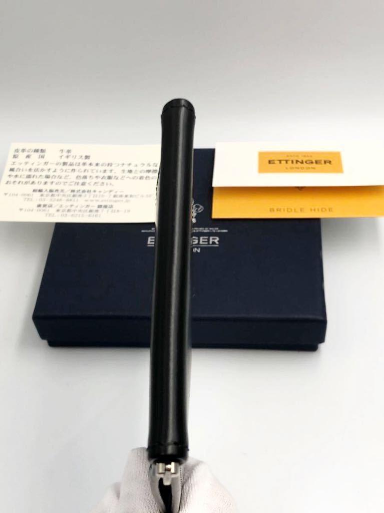 エッティンガー マネークリップ ブラック ブライドルレザー 未使用品 札バサミ 二つ折り財布 ETTINGER_画像8