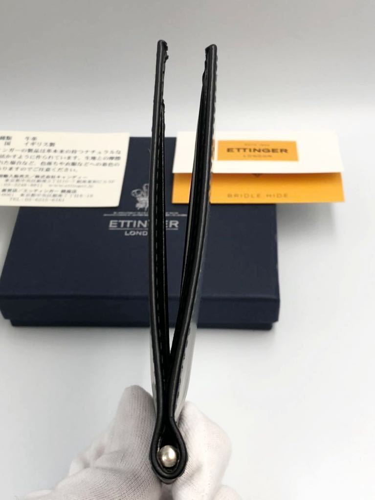 エッティンガー マネークリップ ブラック ブライドルレザー 未使用品 札バサミ 二つ折り財布 ETTINGER_画像6