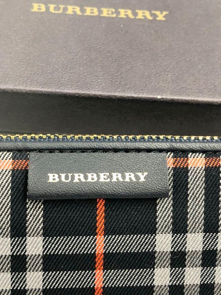 バーバリー ペンケース ネイビー×チェック 未使用品 筆箱 BURBERRY ボールペン マルチケース ポーチ