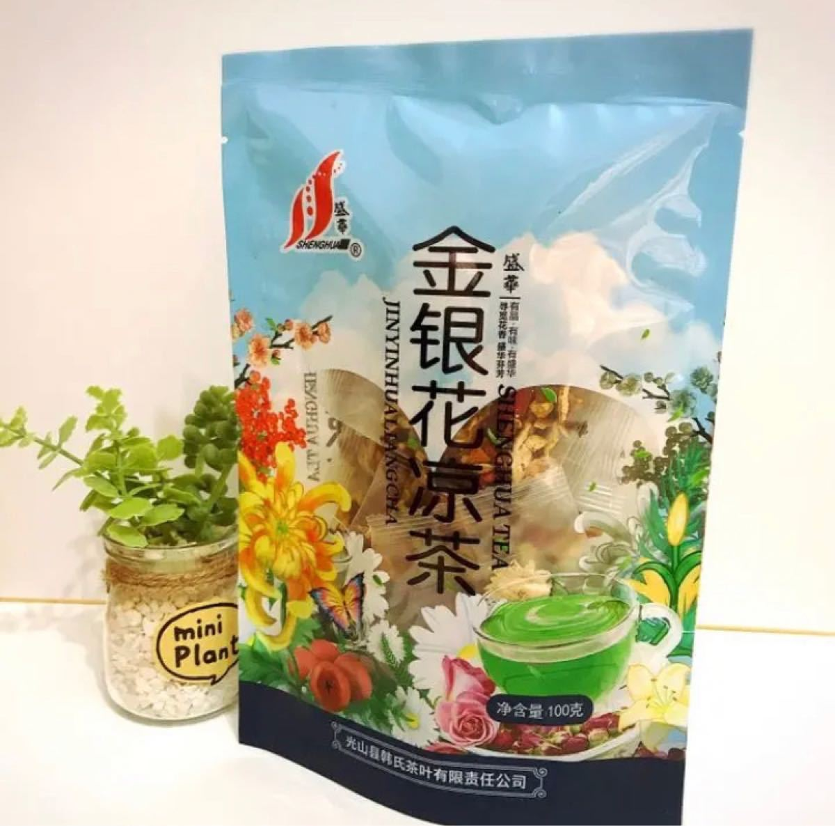 金銀花涼茶 健康茶 薬膳茶 漢方茶 美容茶 花茶 ハーブティー