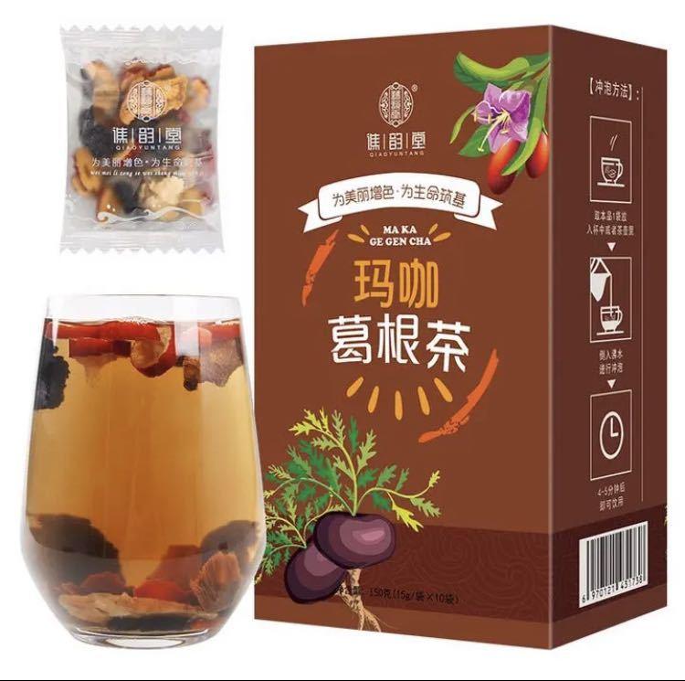 マカ葛根茶 健康茶 薬膳茶 漢方茶 美容茶 ハーブティー