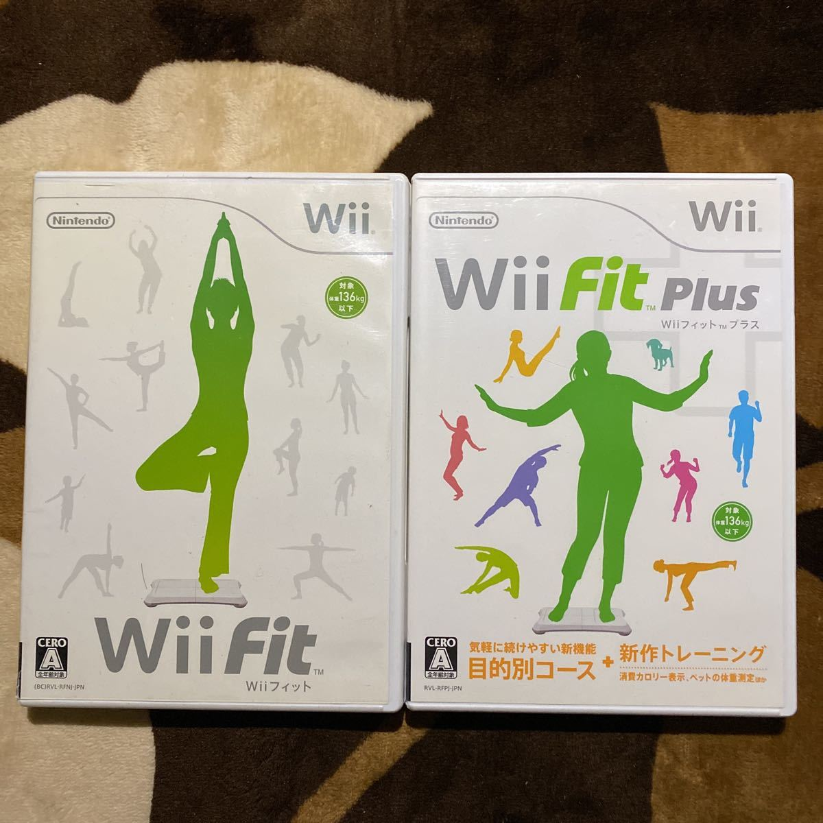 Wii Wii Fit Wii Fit Plus 2本セット