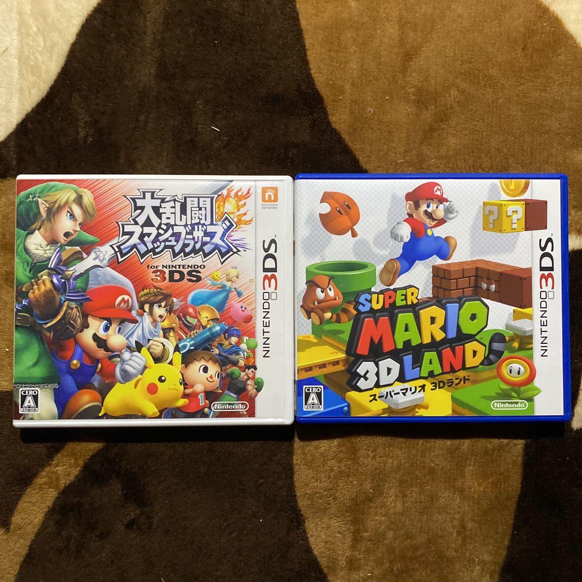 3DS スーパーマリオ3Dランド 大乱闘スマッシュブラザーズfor3DS 2本セット