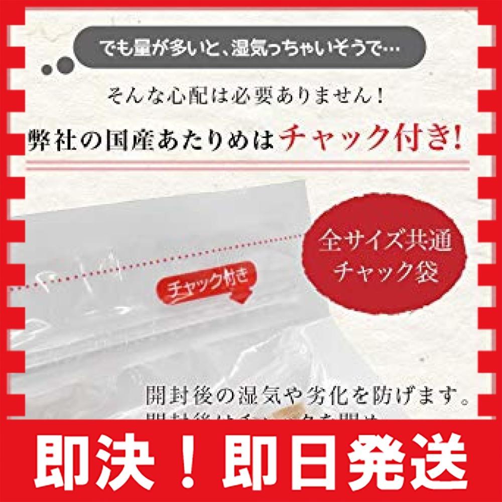 【新品最安!】国産 無添加 あたりめ(業務用) 200g チャック袋入_画像7