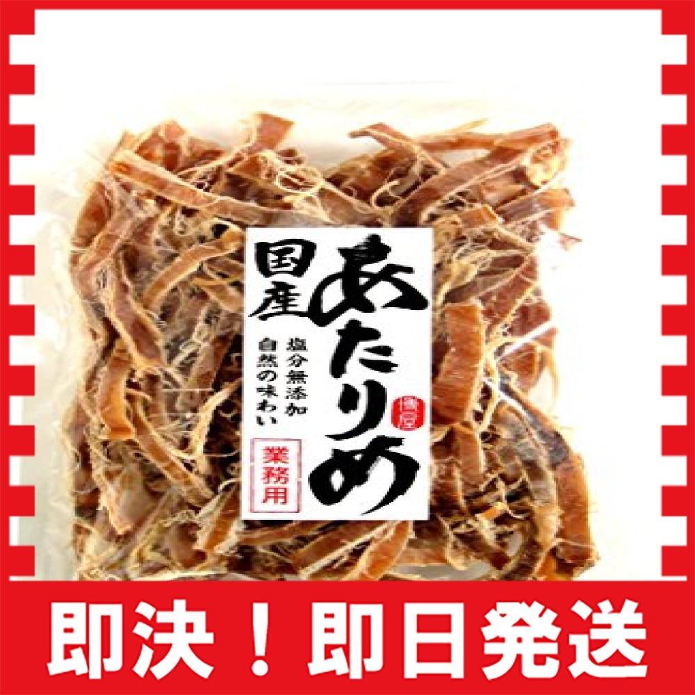 【新品最安!】国産 無添加 あたりめ(業務用) 200g チャック袋入_画像6
