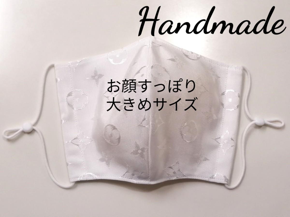 立体インナー ノーブランド モノグラム柄 ハンドメイド ホワイト 大きめサイズ
