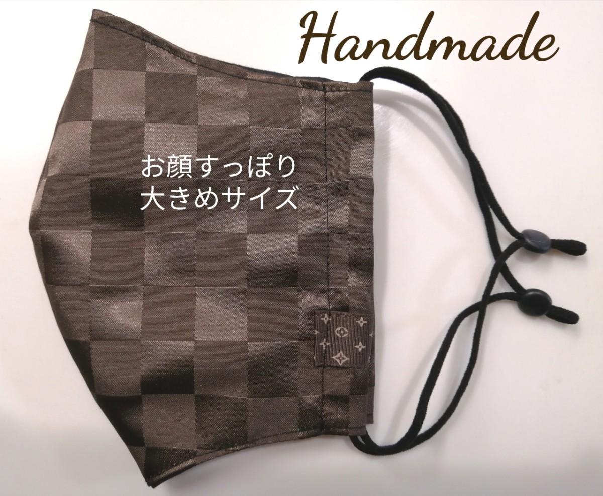 立体インナー ノーブランド モノグラム柄 ハンドメイド 大きめサイズ ゴムストッパー付き