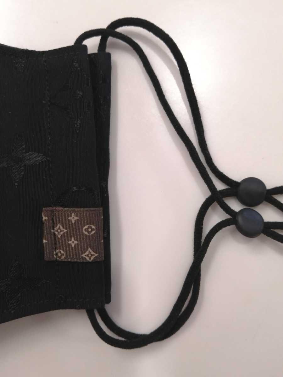 立体インナーマスク ノーブランド モノグラム柄 ハンドメイド ブラウンチャーム付き ゴムストッパー付き マスクカバー