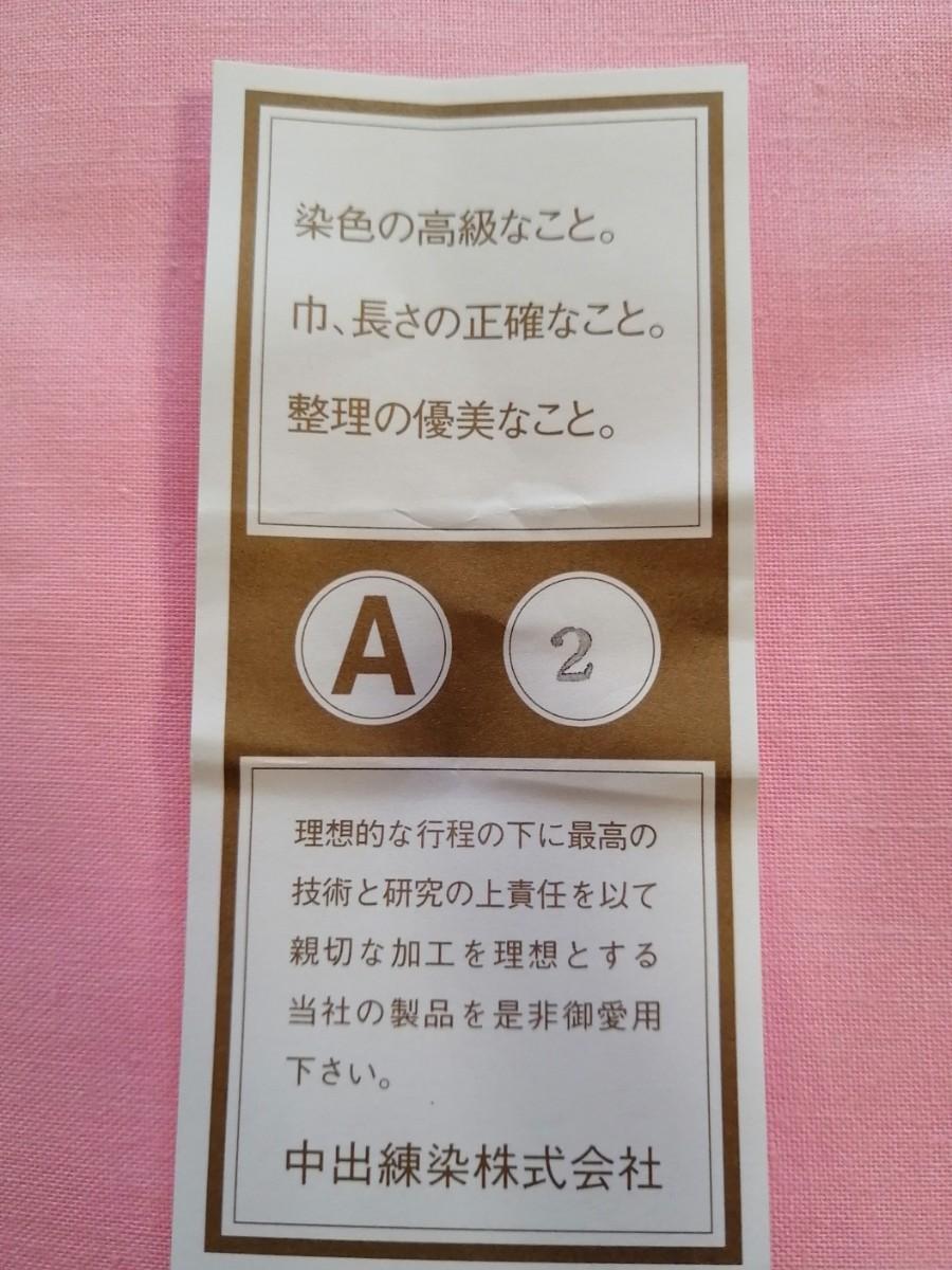 立体インナー ノーブランド モノグラム柄 ハンドメイド ピンク