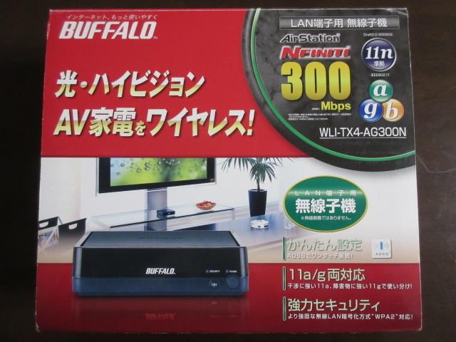 BUFFALO製 LAN端子用 無線子機 Air Station WLI-TX4-AG300N★中古品★送料無料★匿名配送