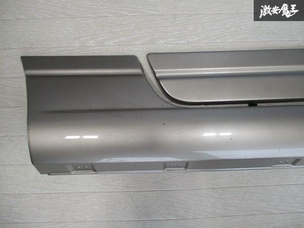 未使用品 スズキ純正 JB23W ジムニー 4型 サイドステップ サイドスカート ドアパネル付 右側 運転席側 ゴールド系 24-99064-879 即納_画像5