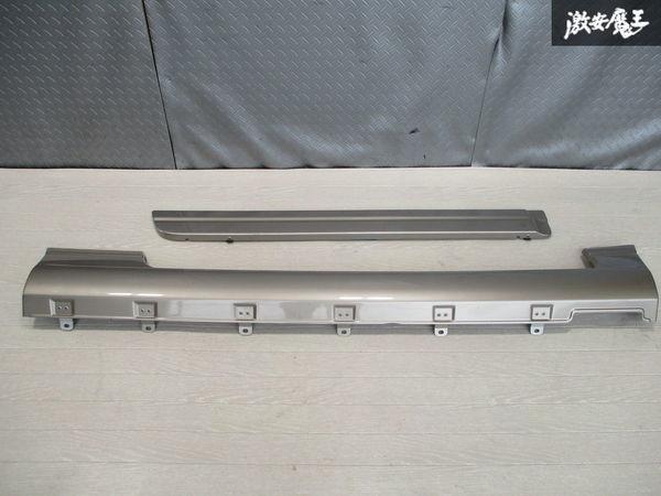 未使用品 スズキ純正 JB23W ジムニー 4型 サイドステップ サイドスカート ドアパネル付 右側 運転席側 ゴールド系 24-99064-879 即納_画像7