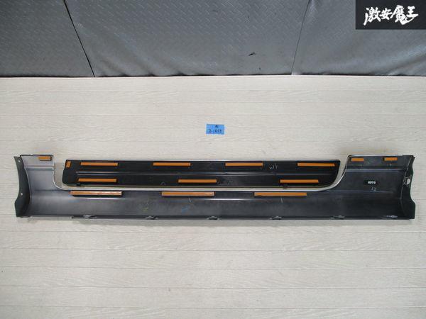 未使用品 スズキ純正 JB23W ジムニー 4型 サイドステップ サイドスカート ドアパネル付 右側 運転席側 ゴールド系 24-99064-879 即納_画像8
