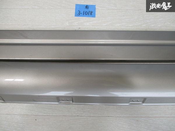 未使用品 スズキ純正 JB23W ジムニー 4型 サイドステップ サイドスカート ドアパネル付 右側 運転席側 ゴールド系 24-99064-879 即納_画像4