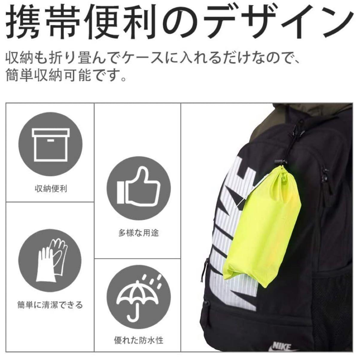 レジャーシート ピクニックシート 防水仕様 コンパクト収納便利 ポケット ペグ4本付き 軽量 折りたたみ テントシート 撥水加工
