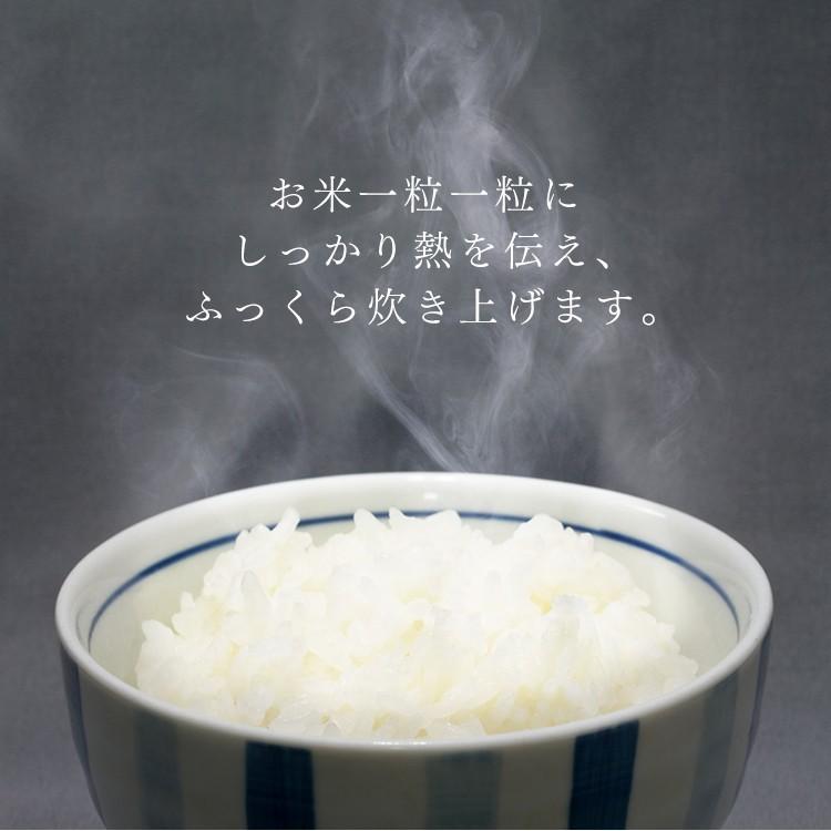 【めちゃおいしく炊ける♪】炊飯器 銘柄炊き IH 10合 一升 ブラック 黒 アイリスオーヤマ 一升炊き 一人暮らし 新生活