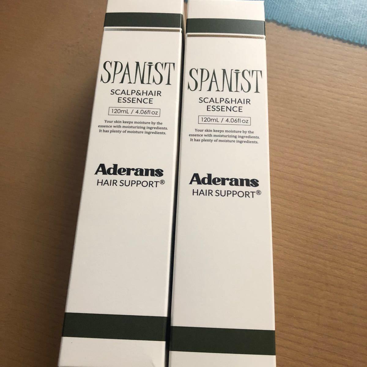 新品 アデランス スパニスト薬用スカルプ&エッセンス  2本セット