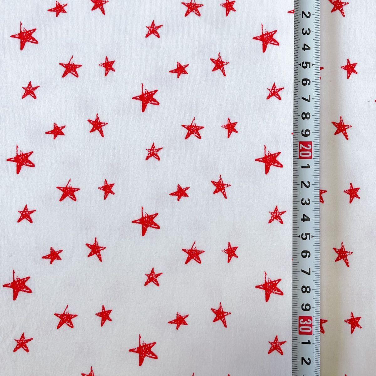 スムースニット 170×80cm オフホワイトニット生地 ハンドメイド ハギレ 犬服 星 赤 スター カジュアル 手書き風 生地 0429