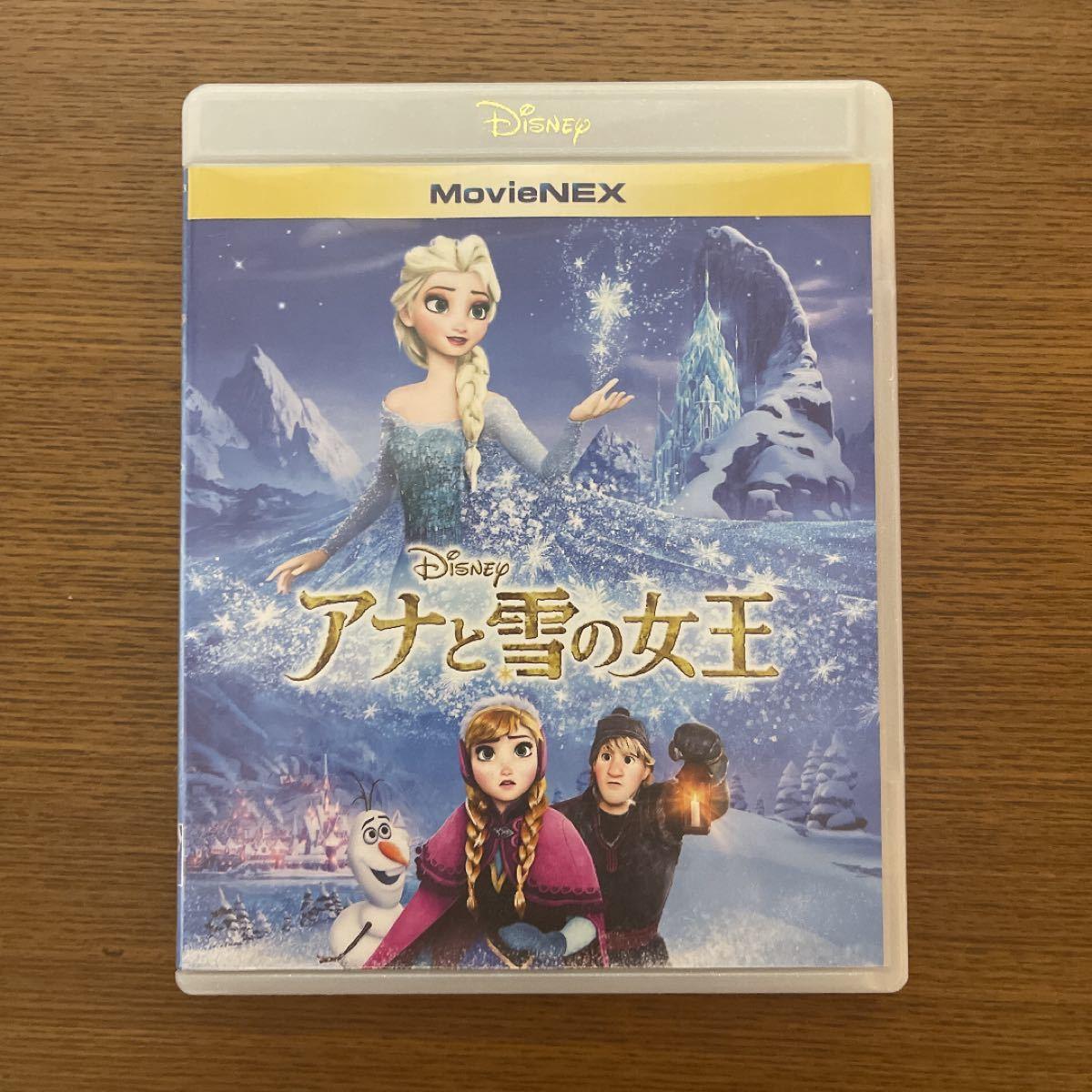 アナと雪の女王 MovieNEX〈2枚組〉
